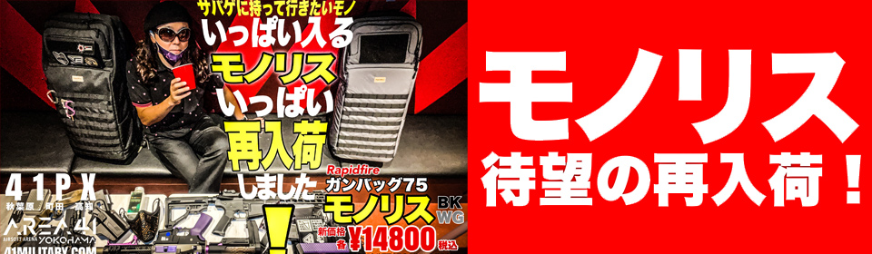 限定商品 41CustomWorks PDW9